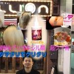 11/19札幌講習会